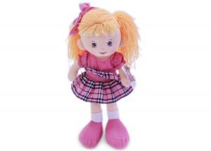 Мягкая кукла Ирина в розовом платье муз.