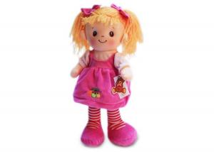 Мягкая кукла Маша в розовом платье муз.