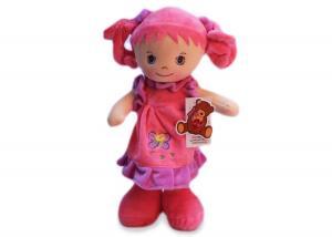 Мягкая кукла Мила в розовом платье муз.