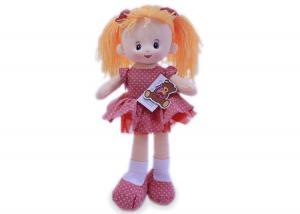 Мягкая кукла Наташа в персиковом платье муз.
