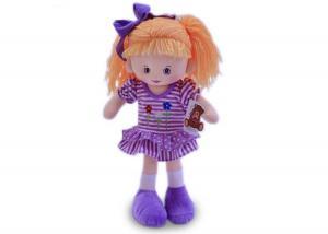 Мягкая кукла Нина в сиреневом платье муз.