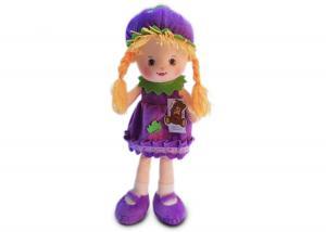 Мягкая кукла Таня в сиреневом платье муз.