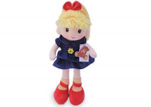 Мягкая кукла Юля в джинсовом платье муз.