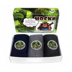 Носки в подарочной упаковке 3 пары Меткого охотника