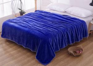 Плед флисовый цветной Синий