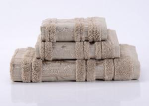 Полотенце банное Valtery Bamboo CL-5